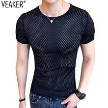 Compra Para Transparente Baratos Lotes De Camisas Hombres VUzpSM