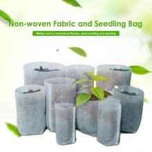 100Pcs Non-woven Nursery Bag Plant Grow Bags Flowerpot Biodegradable Seedling Pots for Home