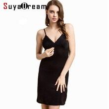 Women Full Slips REAL SILK Sexy slip Solid V deep neck Anti emptied Padded bra slips new underwear Comfortable sleep dress