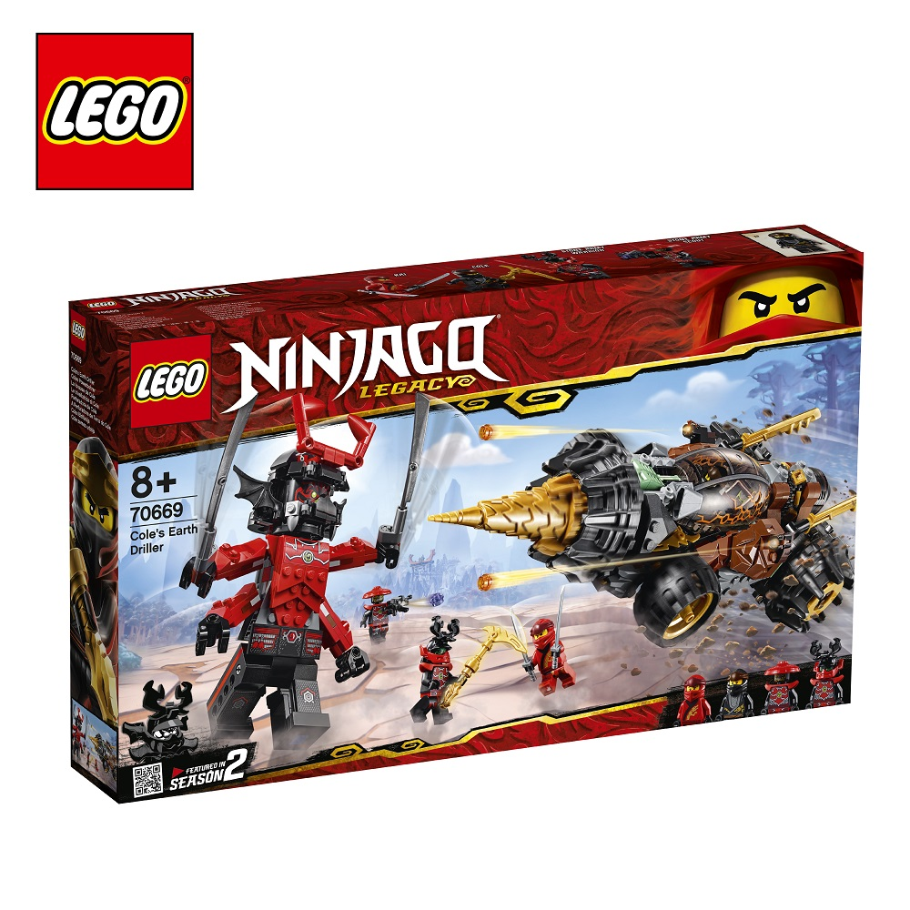 Blocks LEGO 70669 Ninjago play designer building block set  toys for boys girls game Designers Construction blocks lego 70669 ninjago play designer building block set toys for boys girls game designers construction