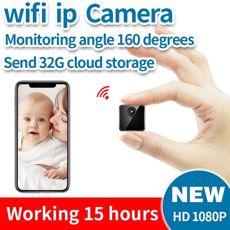 Mini caméra 1080 P HD sans fil WiFi moniteur à distance caméra minuscule IP caméra enregistreur vidéo détecteur de mouvement (caché)