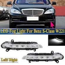 1 Pcs L/R LED DRL di Giorno Corsa e Jogging Luce Della Lampada Della Nebbia Misura Per Mercedes-Benz S-Class w221 C250 C300 C350 CL550 Per AMG CLS550 R350
