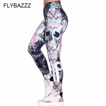 High Elastic Skull Leggings Yoga Pants Women Sports Fitness Running Sexy Push Up Gym Wear Slim Workout