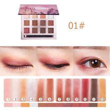 FOCALLURE 12 Colors Glitter Eyeshadow Palette Shimmer Eye Shadow Makeup Pigment Beauty Cosmetics