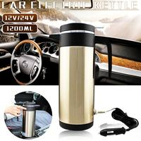 1200ML 12V/24V Car Cigarette Lighter Electric Heated Kettle Car Bottle Thermal Mug Cup Boiling Water Car Cup Hot Water Warmer