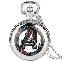 Unique Pocket Watch Fashion Avengers Marvel Supermen