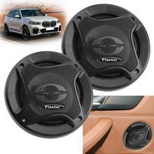 1Pair 12V 5 inch universal car speaker 300W auto sound syste