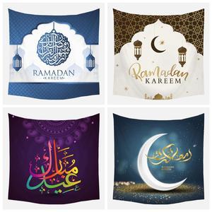 Image 3 - Taoup Eid Mubarakผ้าปูโต๊ะรอมฎอนตกแต่งอิสลามตารางRamadan Kareemอุปกรณ์เสริมRamadan Eid TapestryมุสลิมของขวัญParty