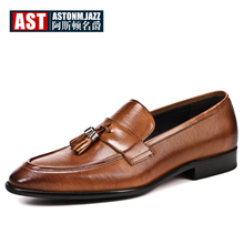 US 6-12 Hight End Fringe Oxford Men Tassel Leather Shoes Leisure Man Casual Office Formal Dress Trendy Big Size
