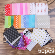 New 50pcs Mixed Color Dot Cotton Fabrics Sewing Quilting Basic Quality for Patchwork Needlework DIY Handmade Cloth 10x10cm New цена
