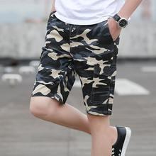19bb1a80c097 Estilo Militar Pantalones Cortos de alta calidad - Compra lotes ...
