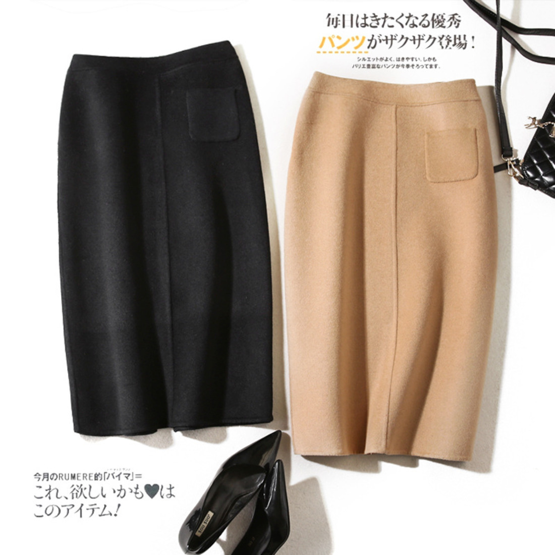 Осенне-зимняя юбка, новая модель 2018 года, изящная шерстяная юбка средней длины, двусторонняя кашемировая посылка с ягодицами