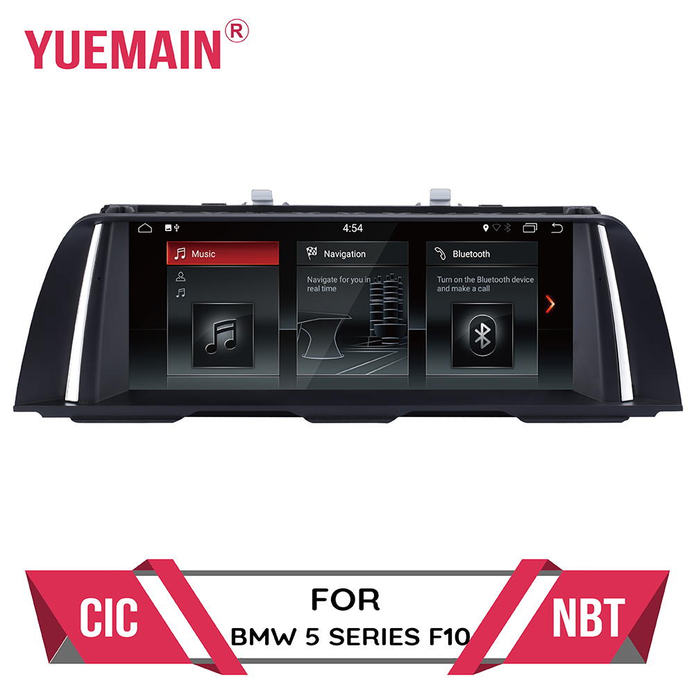 Car Multimedia player 10.25android 7.1 For BMW 5 Series F10/F11/520(2011-2016) CIC/NBT GPS Radio 2GBRAM 32GBROM auto navigation