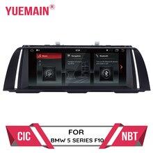 Автомобильный мультимедийный плеер 10,25 «android 7,1 для BMW 5 серии F10/F11/520 (2011-2016) CIC/НБТ gps радио 2gbram 32gbrom Автоматическая навигация