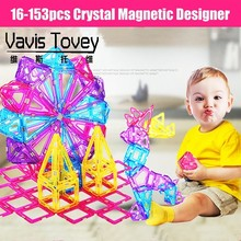 3d Model Of Crystal Blocks And Block Construction Toy Magnet Educational Toys Children Gift