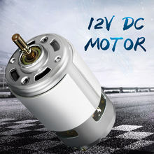 DC 12V 100W 1300015000rpm 775 motor High speed Large torque DC motor Electric tool Electric machinery(China)