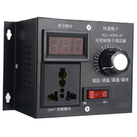 220V 4000W Variable Voltage Controller For Fan Speed Motor Control Dimmer Adjustment Speed Temperature Voltage Black