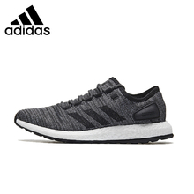цена ADIDAS Pure Boost Original Men Running Shoes Breathable Stability Support Sports Sneakers #S80787 онлайн в 2017 году