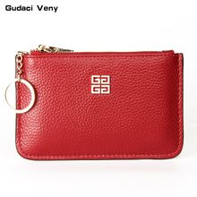 First layer of leather large European and American ladies short pattern coin purse mini pebbled zipper with key ring cas