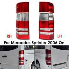 Задний фонарь без ламп для Mercedes Sprinter 2006 на стороне водителя RH
