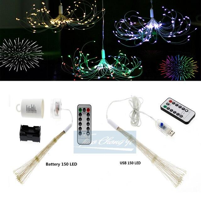DIY Fireworks Light USB/Battery Box 150LEDs Lighting strings For Party Chrismas Decorative Fairy Lights