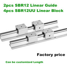 2pcs SBR12 12mm linear rail length 1000 1200 1500 mm linear guide with 4pcs SBR12UU linear bearing cnc router part linear rail(China)