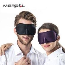 3D ультра-мягкая дышащая ткань маска для сна маска для глаз переносная дорожная маска для сна