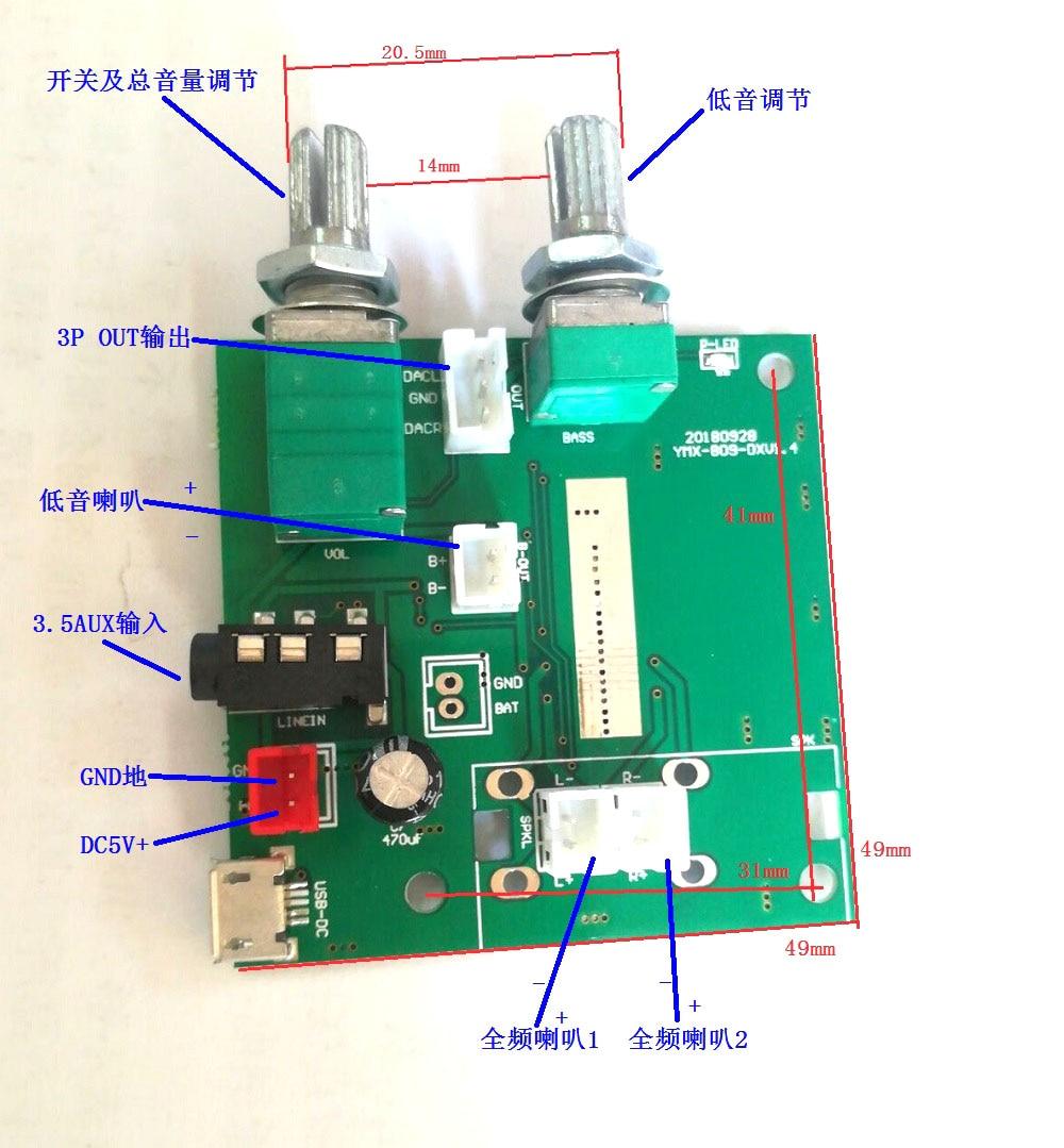 DYKB Bluetooth 5.0 20W 2.1 Channel 3D Stereo Amplifier Audio Digital Subwoofer Amplifier Class D AMP Board 5V