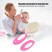 2 шт./лот, кисточка для девочек и мальчиков, набор расчесок, портативная щетка для мытья ванны, аксессуары для ухода за новорожденными, Детская щетка для волос, массажер для головы