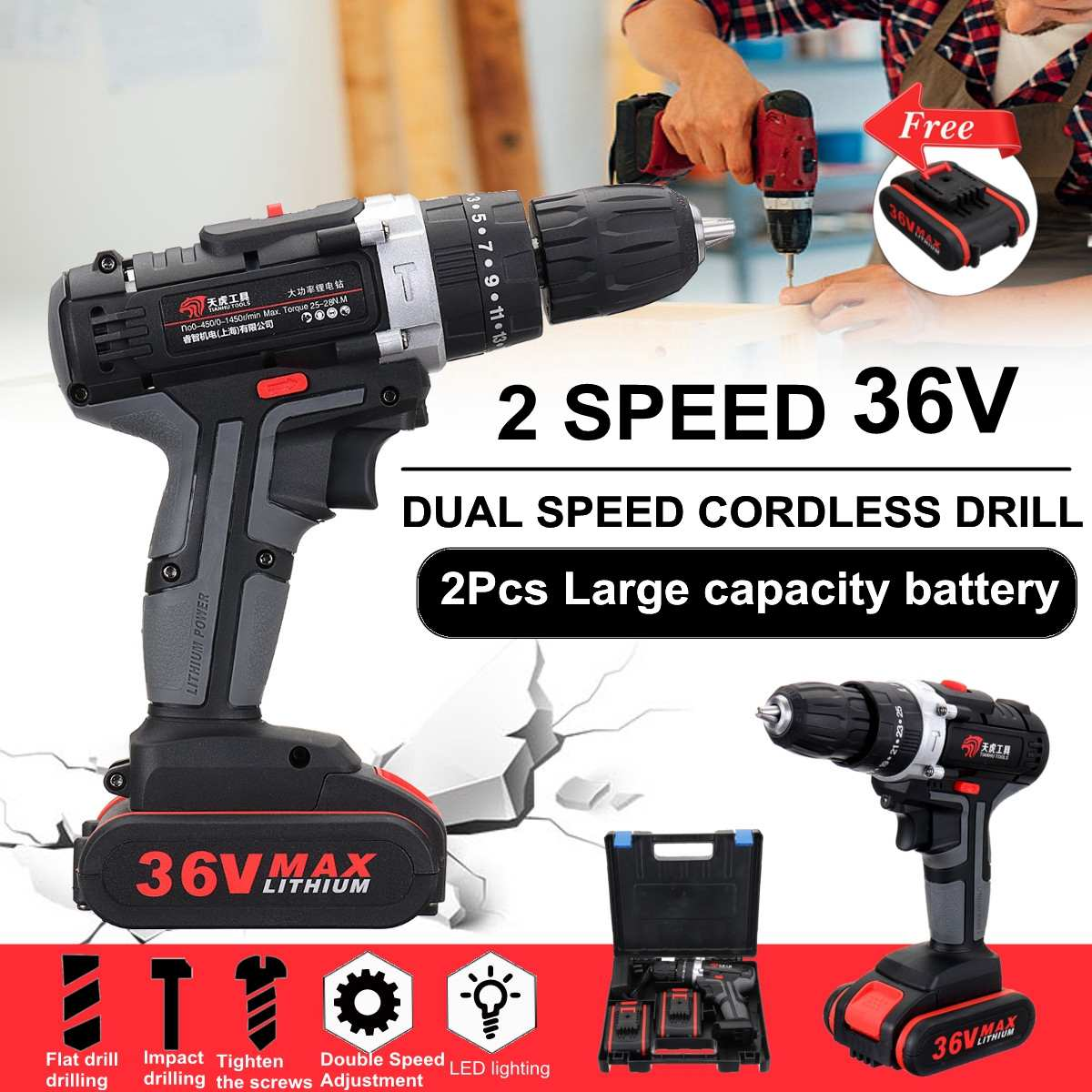 36V Electric Cordless Drill Double-Speed Adjustment LED Worklight Electric Drill Set Wood Drilling Tools36V Electric Cordless Drill Double-Speed Adjustment LED Worklight Electric Drill Set Wood Drilling Tools