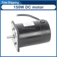 150W DC motor 220V&110V/lathe Electric machinery/SIEG C1 019