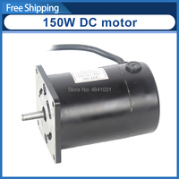 150W DC motor 220V&110V/lathe Electric machinery/SIEG C1 019