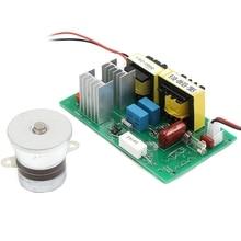 Датчик ультразвукового очистителя очиститель 110Vac 50 Вт 40 кГц плата драйвера питания очистка ультразвуковой измерительный преобразователь очиститель части