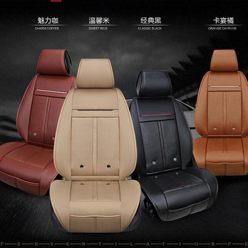 1 PCS 3 In 1 Car Auto Seat Cushion Cooling Heated Massage Chair Seat Cover Cushion Universal 12V Electric Heated Seat Pads