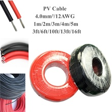 1m/2m/3m/4m/5m 3ft/6ft/10ft/13ft/16ft 4.0mm/12AWG Black+Red Solar Connector Cable wire for solar panel module TUV Approval Power