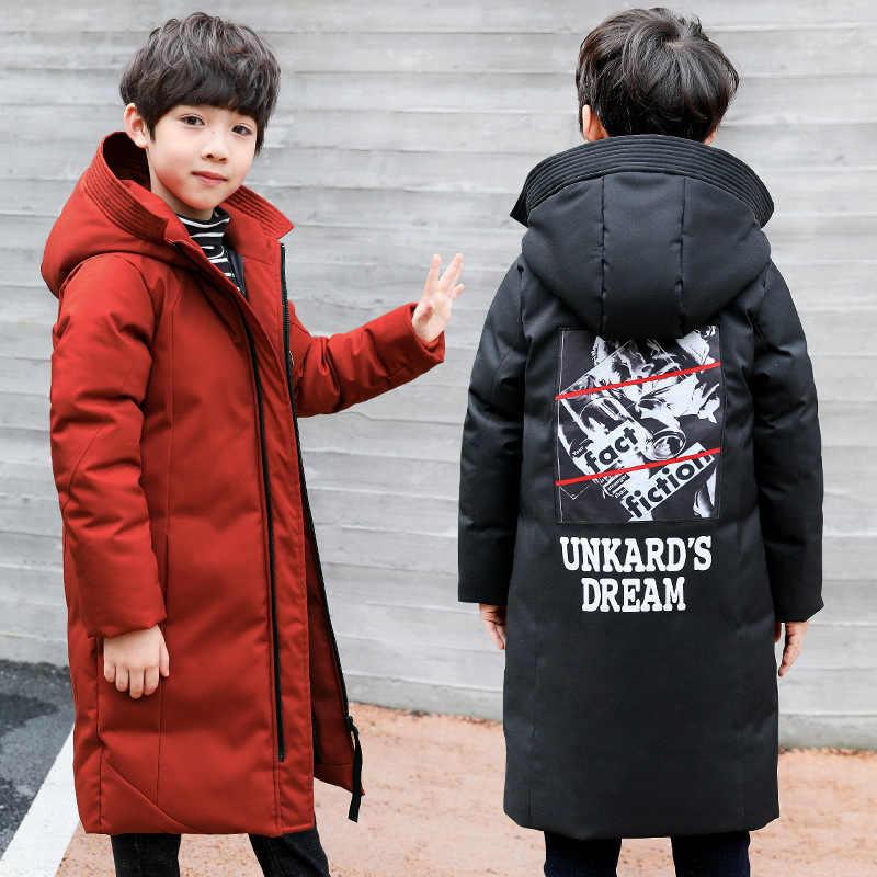 f0d5a53f8a7 Подробнее Обратная связь Вопросы о Детская зимняя одежда