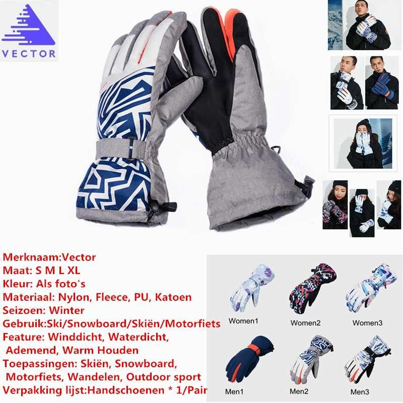 Ski Gloves Windproof Waterproof Polyester Snowboard Motorcycle Riding Mittens