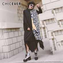 CHICEVER Spring Patchwork Leopard Women Shirt Square Collar Long Sleeve Mesh Hem Button Loose Slim Female Top Clothing New - DISCOUNT ITEM  40% OFF Women\'s Clothing
