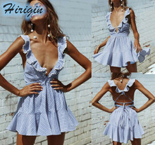 Summer Dresses HOT Women Sexy Blue and White Striped Sleeveless Deep V-Neck Backless Lace Up Short Dress