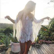 2019 Hot Female crochet sexy openwork tassel printed bikini beach blouse beach dress summer swimsuit guipure lace splicing openwork blouse