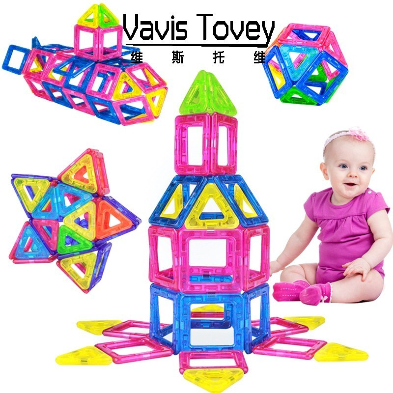 3d Model Of Crystal Blocks And Block Construction Toy Magnet Blocks Educational Toys Children Gift in Blocks from Toys Hobbies