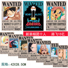 42x28.5CM A Set Of Ten One Piece Home Decor Wall Stickers Vintage Paper Wanted Posters Anime Posters Luffy Chopper Wanted