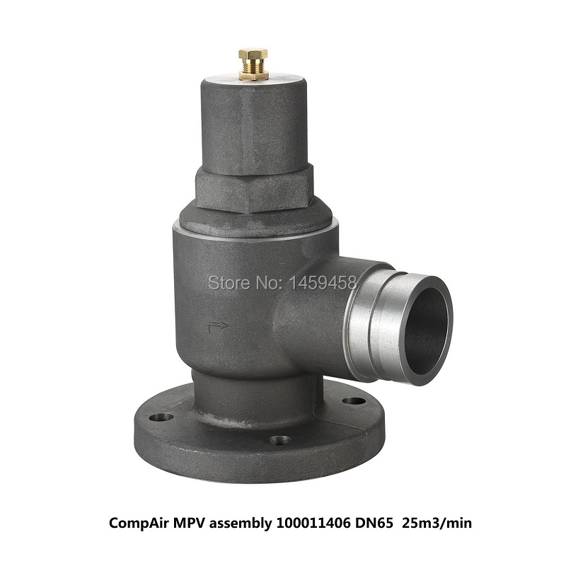 Free shipping OEM mininum pressure valve assembly MPV 100011406 DN65 for CompAir L55-90 oil injected air compressor partsFree shipping OEM mininum pressure valve assembly MPV 100011406 DN65 for CompAir L55-90 oil injected air compressor parts