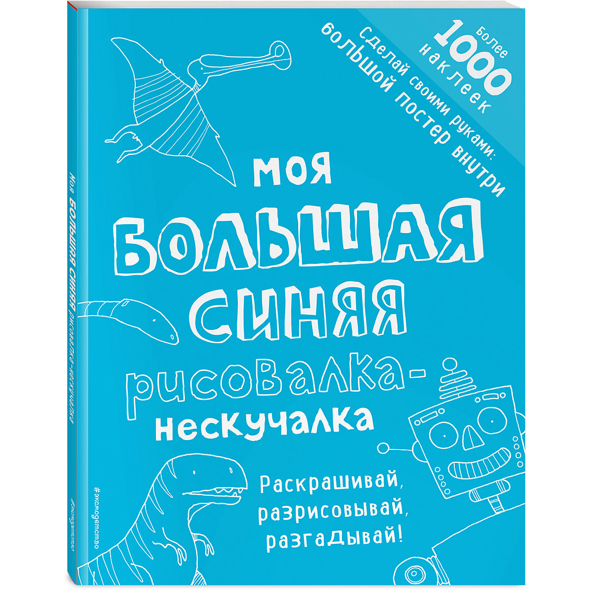 Books EKSMO 10757963 Children Education Encyclopedia Alphabet Dictionary Book For Baby MTpromo