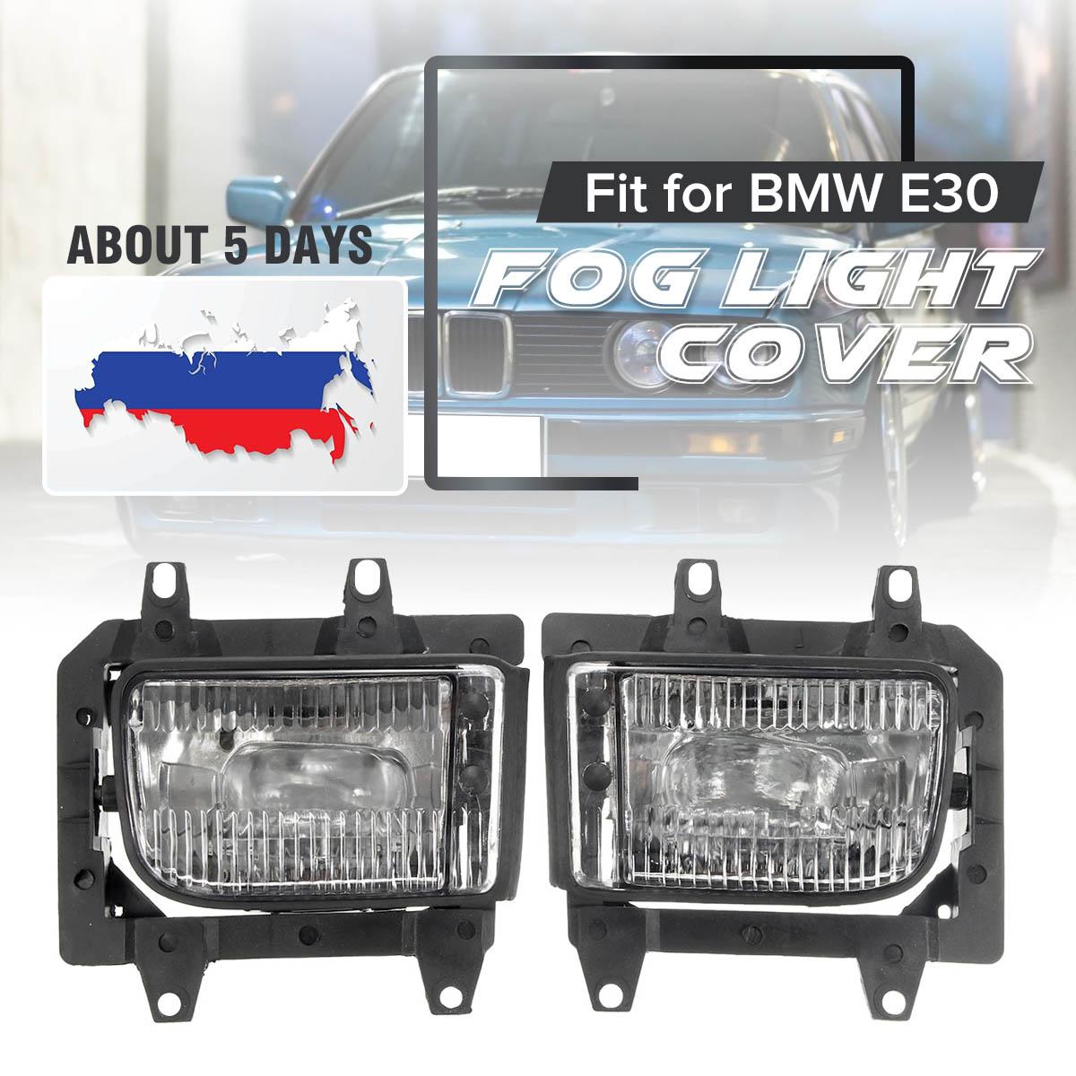 2 pièces pare-chocs avant cristal clair couvercle antibrouillard pour BMW E30 318i 318is 325i 325is