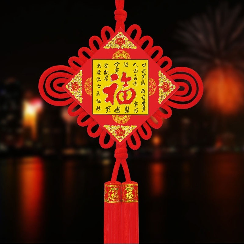 Chinese Style Wedding Room Decoration Knot Spring Festival New Year Living Festive Supplies