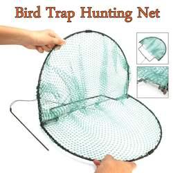 Nova rede de aves eficaz humano ao vivo armadilha de caça sensível codorniz humano caça suprimentos jardim controle pragas 49x30 cm