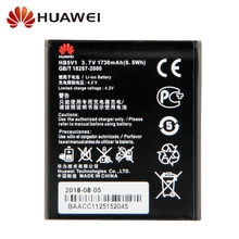Original Replacement Battery Huawei HB5V1 For Y300 Y300C Y511 Y500 T8833 U8833 G350 Y535C Y516 Y540 C8833 1730mAh
