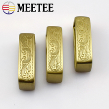 2pcs Meetee 40*14mm Mens pure leather Ring belt buckles metal Copper solid brass mens circle F1-47