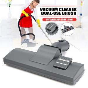 1Pcs 32mm Universal Vacuum Cle